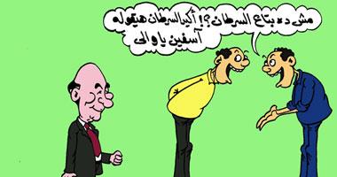 كاريكاتير بتاع السرطان 2012 smal7201114114511.jpg