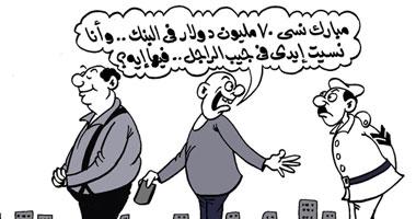 كاريكاتير الحرامية مقامات 2012 smal7201117112330.jpg
