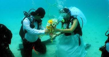 حفل زفاف مكسيكى تحت الماء