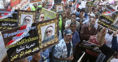 مظاهرة أمام السفارة الإسرائيلية احتجاجًا على مقتل جنود مصريين في سيناء Smal7201122143746