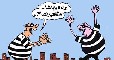 كاريكاتير إعدام الشعب 2011 smal72011695414.jpg
