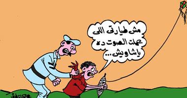 كاريكاتير مش أنا 2011 smal72011792549.jpg