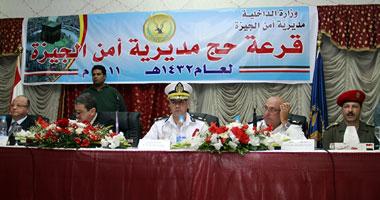 رابط نتيجة قرعة الحج 2011 - 1432 لجميع محافظات مصر Smal720119151832