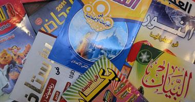 """كتب حاتم سالم : اليوم السابع الناشرون يعاودون الاتصال بـ""""التعليم"""" لبحث تراخيص الكتب الخارجية Smal82010414237"""