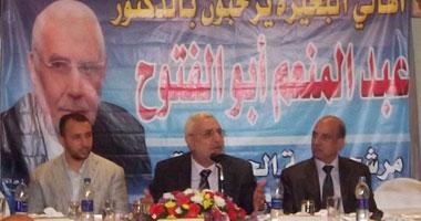 """أبو الفتوح: """"الإخوان"""" لم تستطلع رأى أعضائها فى الترشح للرئاسة"""