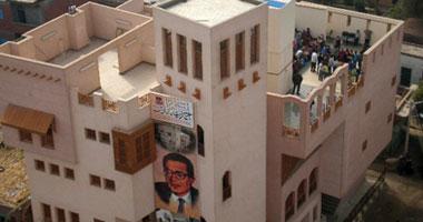 مركز أحمد بهاء الدين الثقافى