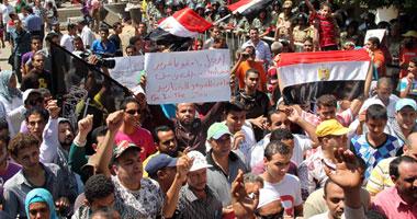 مظاهرات السفارة الإسرائيلية