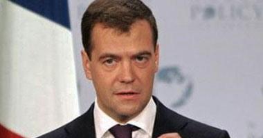 رئيس الوزراء الروسى ديمترى ميدفيديف