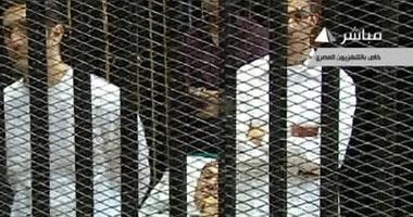 حسابات بنكية لسوزان مبارك بأسماء