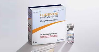 دواء امريكى لعلاج الوذمه البقعيه smal8201211155752.jpg