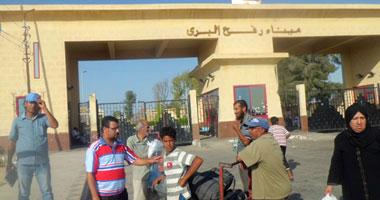 عبور 1253 شخصًا من وإلى مصر عبر معبر رفح البرى