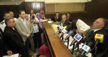 محاكمة إسلام عفيفى