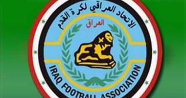 شعار الاتحاد العراقى لكرة القدم