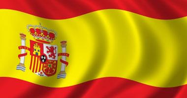 معهد إلكانو: 68% من الإسبان يتخوفون من نسبة المسلمين المتزايدة
