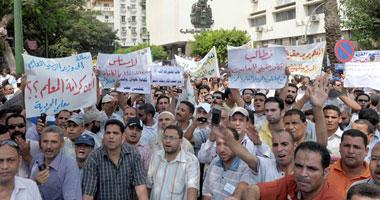 انتفاضة المعلمون  !!!! Smal9201110131452