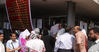 انتخابات نقابة المعلمين