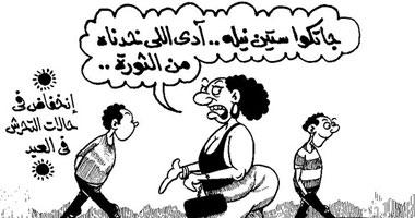 قلة نسبة التحرش فى عيد الفطر Smal9201139324
