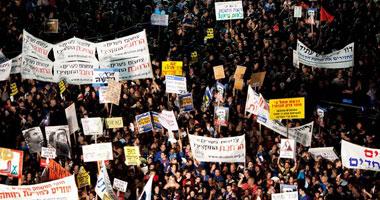 انتشار أمنى للشرطة الإسرائيلية تحسبا لتظاهرات جديدة smal92011412554.jpg