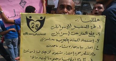 تظاهر المئات بالمحلة فى جمعة تصحيح مسار الثورة Smal92011917311