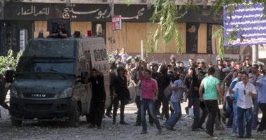 متظاهرو السفارة يتراجعون التحرير أمام