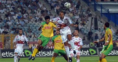 ملخص مباراة الزمالك 1-1 الجونة اهداف + طرد عمرو ذكي