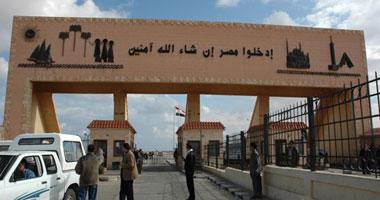 إغلاق الحدود بين مصر وليبيا لمدة 5 أيام فى الذكرى الثانية للثورة الليبية