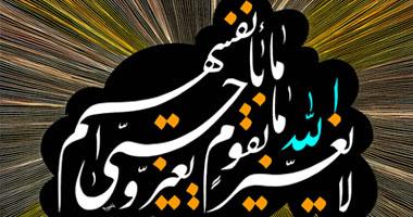جمالية الخط العربي  Small11200822225020