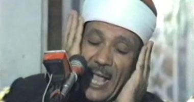 """""""التنمية الثقافية"""" يحتفل بذكرى وفاة الشيخ عبد الباسط عبد الصمد"""