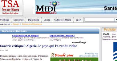 موقع TSA الجزائرى