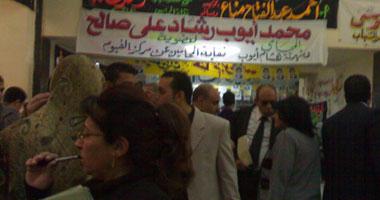 فوز المرشح الوفدى بمقعد نقيب محامى كفر الشيخ Small12200915153941