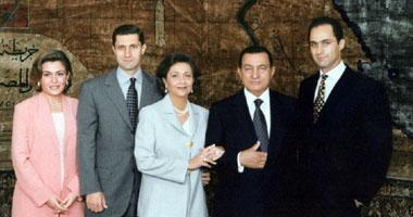 أسرة مبارك