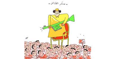 ثوره ليبيا ... ثوره المختار - صفحة 2 Small22011262449