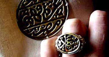 احتفال من شكل خاص بعيد الأم عن طريق المجوهرات