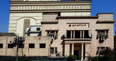 تكثيف أمنى بمحيط نقابة المحامين قبل بدء التصويت فى انتخابات الفرعيات  اليوم السابع