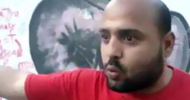 الفيديو الأكثر مشاهدة على اليوتيوب.. سخرية لاذعة من الثورة المضادة