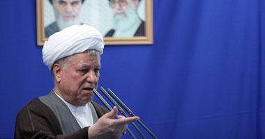 الصحف الإيرانية: رفسنجانى يندد باستبعاد الإصلاحيين من الانتخابات البرلمانية.. ومشاورات التيار الإصلاحى لتقديم قائمة نهائية لأعضائه بالبرلمان قبل الانتخابات