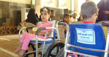 طرق التغلب على الإعاقة الجسدية small5200927203340.j