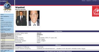 حسين سالم على قائمة المطلوبين للعدالة على موقع الانتربول الدولى Small52011120548