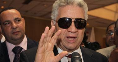 مشادة بين مرتضى منصور ورئيس المحكمة بسبب أحراز موقعة الجمل Small5201122141123