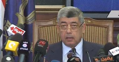 ظهر اليوم.. مؤتمر صحفى لوزير الداخلية للكشف عن استهداف خلايا إرهابية