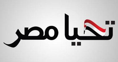 رئيس صندوق تحيا مصر: إنشاء شركة قابضة لإدارة المشروعات وتقديم الحلول