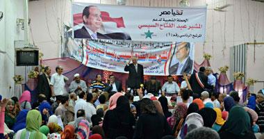 قبائل الأشراف والهوارة والعرب بقنا ينظمون مؤتمرا حاشدا لدعم السيسى