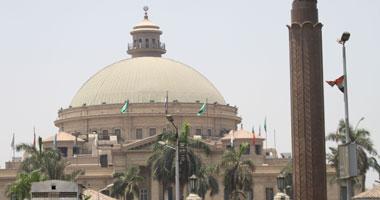 """""""إعلام القاهرة"""": بدء قبول الطلاب للدراسات العليا أول سبتمبر"""