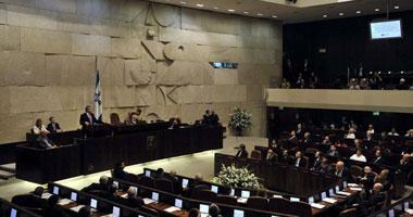 استقالة عضو بالكنيست الإسرائيلى لخلاف بشأن زواج ابن أخته المثلى