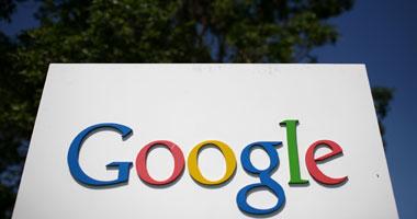 """""""جوجل """" تطلق خدمة جديدة"""