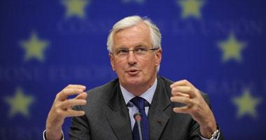 كبير مفاوضى الاتحاد الأوروبى يعرب عن عدم تفاؤله بشأن البريكست
