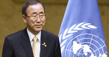 بان كى مون الأمين العام للأمم المتحدة