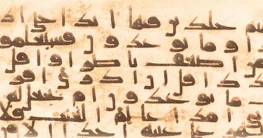 زواج النبى من عائشة وهى بنت 9 سنين كذبة كبيرة فى كتب الحديث