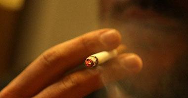 سيجارة small8200869480.jpg