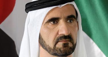 نادى دبى للصحافة يكشف عن تصميم شعار منتدى الإعلام الإماراتى